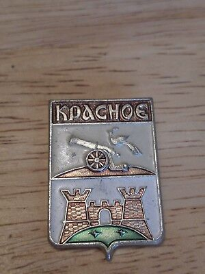 Vintage Retro Soviet Era USSR / CCCP Russian Pin Badge - КРАСНОЕ City Emblem
