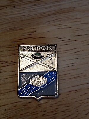 Vintage Retro Soviet Era USSR / CCCP Russian Pin Badge - РЯЖСК / Ryazhsk Emblem