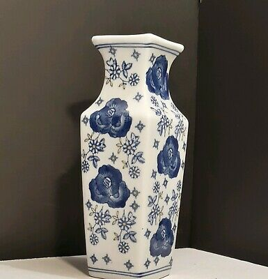 Antique VASE Chinese Qing Dynasty