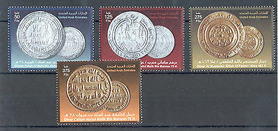 United Arab Emirates - Complete Set of Stamps Year 2003MNH** Dirham&Dinar Coins