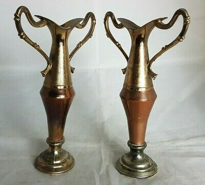 Pair of Beautiful Vintage Copper and Brass Vases (Height - 19 cm)
