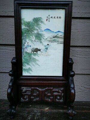 From Philip's 17miles Old Estate Chinese Zitan Plaque Table Screen Asian China