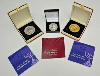 AUTHENTIC set 3 coins Half Shekel 70 Years King Cyrus Donald Trump Temple N R