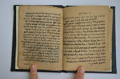 antique HEBREW MANUSCRIPT interesting Jewish Judaica כתב יד עתיק 38עמ' KABALLAH