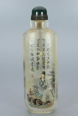 Chinese Exquisite Handmade the ancients Text Glass Inside painting snuff bottle