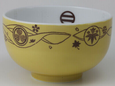 A495/ ARITA ware/ Rice Bowl/ Eat Rice/ Lunch/ Dinner/ Japanese Pottery