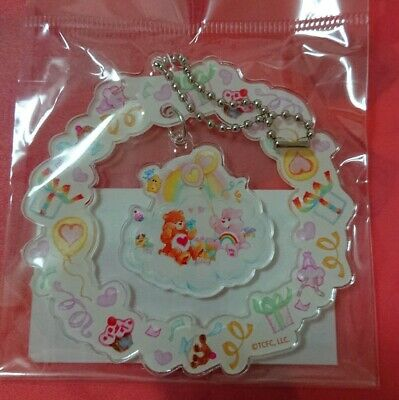 """Swinging key chain 2019""""care bears exhibition Ginza,Tokyo"""