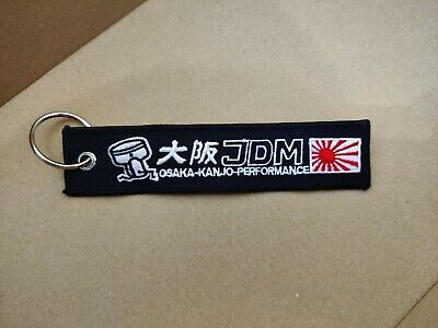 JDM Drift Style Keychain Embroidered Keyring Key Pull Tag Bag Zip JDM