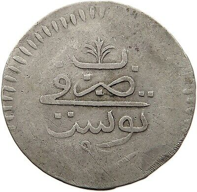 TUNISIA RIYAL 1193  #t63 141
