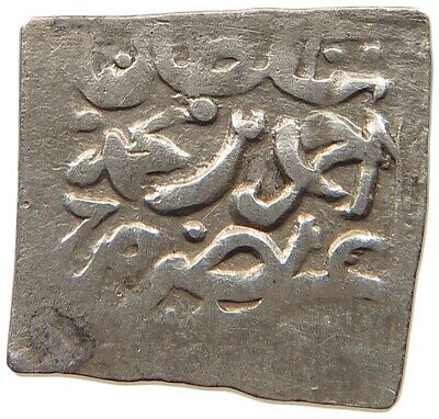 TUNISIA SILVER SQUARE 13MM NASRI    #t63 399