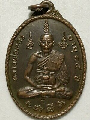 PHRA LP LIEW RARE OLD THAI BUDDHA AMULET PENDANT MAGIC ANCIENT IDOL#1