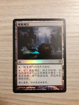 1x foil ghost quarter chinese asian innistrad mtg