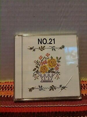 Brother Embroidery Card #21 - Floral, Kitchen utensils