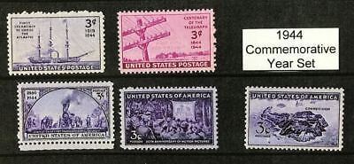 1944 US Commemorative Year Set (Complete) #922-926 MNH  FREE SHIPPING