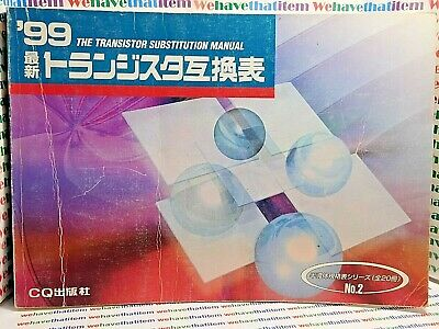 1999  THE TRANSISTOR SUBSTITUTION MANUAL / 1 PIECE  (qzty)