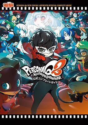 PERSONA Q2 PQ2 New Cinema Labyrinth Official Complete Guide