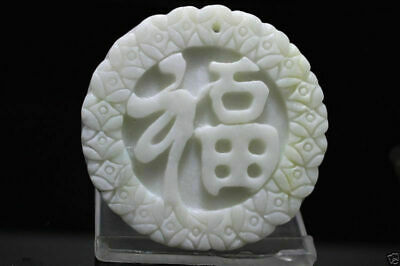 New Chinese natural hand carved white Jade Amulet blessing Pendant