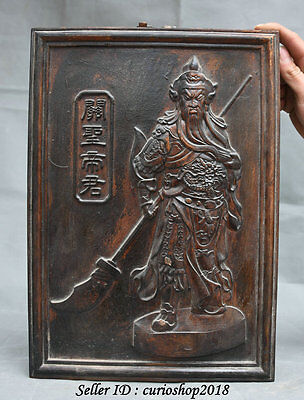 "16"" Old Chinese Dynasty Wood Carving Guan Gong Yu Warrior God Thangka Wall Hang"
