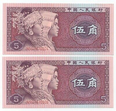 CHINA ¥0.50 x 2 Low denomination banknotes in uncirculated condition Cons Nos