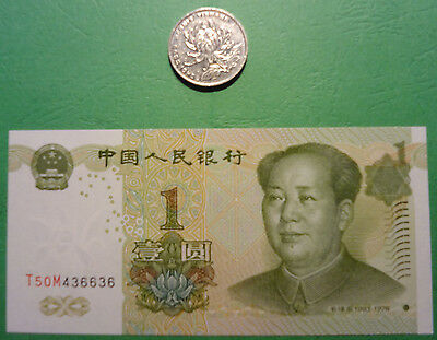 CHINA ¥1 aUnc Banknote + ¥1 XF Coin =  ¥2 Great Buy!!