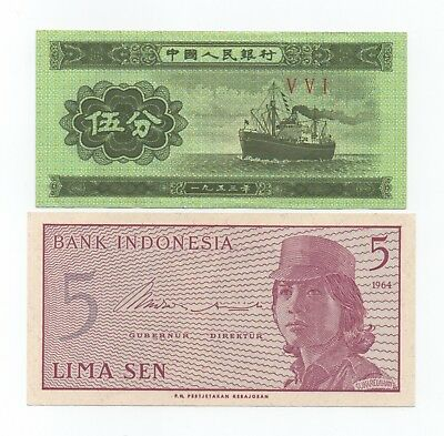 CHINA ¥0.05 + INDONESIA 5 ¢ Small Denomination notes, Great collection items!