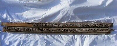 V Rare PAIR Mamluk 400+ year old Egypt Islamic Carved Minbar Mihrab Wood Beams
