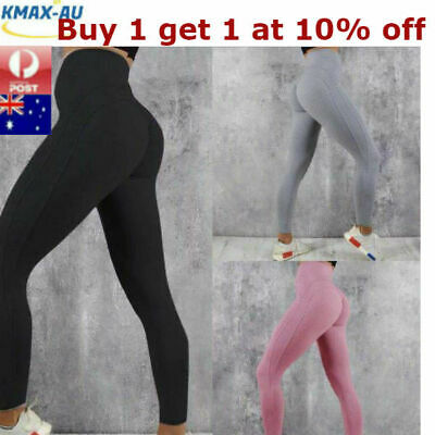 Womens Yoga Pants Leggings High Waist Push Up Fitness Gym Sports Scrunch Trouser
