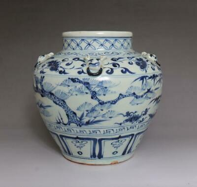 Antique Porcelain Chinese Blue and White Pot Jar -bamboo