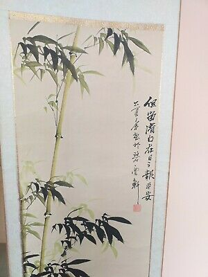 Vintage Chinese Scroll Painting with silk border and porcelain end rollers