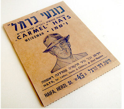 VINTAGE ADVERTISING CUT OUT Israel KODAK KODACOLOR FILM