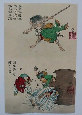 JAPANESE WOODBLOCK PRINT 1881 YOSHITOSHI ORIGINAL uncut RARE tattooed warrior