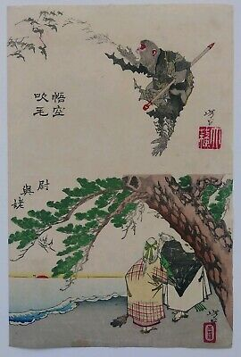 JAPANESE WOODBLOCK PRINT 1881 YOSHITOSHI ORIGINAL uncut RARE monkey magic army