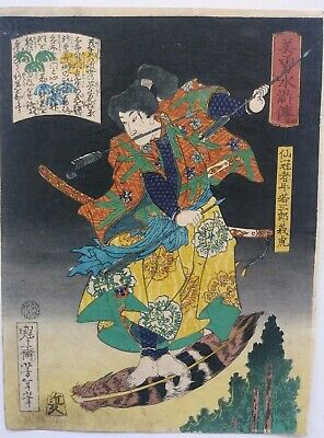 JAPANESE WOODBLOCK PRINT 1866 YOSHITOSHI RARE early ORIGINAL floating on feather