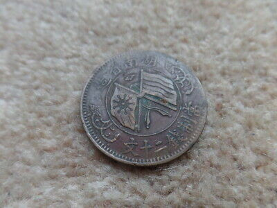 Old Collection  CHINA Ancient Copper  Coin . 32mm . Good Gift.