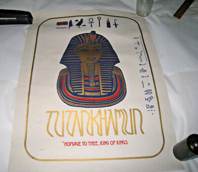 Poster Tutankhamun Homage to Thee King of Kings 1977 Exhibition 19/25""