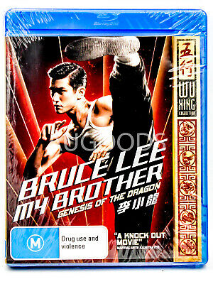 Bruce Lee My Brother - Bluray Disc RARE FILM MOVIE PAL DVD NEW SEALED