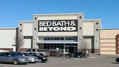Bed Bath And Beyond Coupon 20% off Single Item **Online** Expires 10/14/19