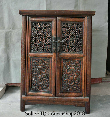 """22.8"""" Antique Chinese Huanghuali Wood Dynasty Dragon cupboard cabinet furniture"""