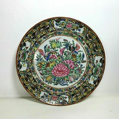 Antique Chinese Porcelain 1000 Butterfly Rose Medallion 9.25""