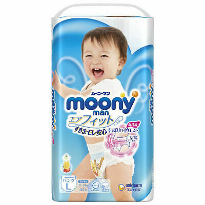Unicharm Moony Organic Diaper 40 sheet Size 9-14kg Large from Japan 190160