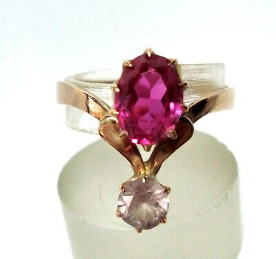 Zauberhafter russischer Spinell Ring 583 Rotgold Gold / BS 126