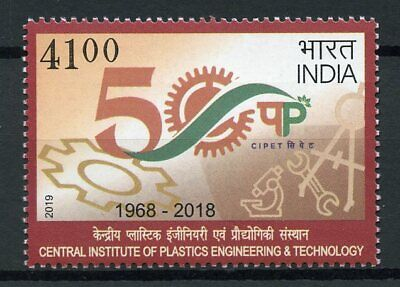 India 2019 MNH Institute Plastics Engineering & Technology 1v Set Science Stamps