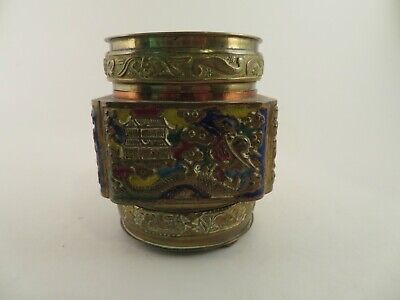 Vintage Chinese Brass Color Enamel Tea Caddy Urn Pot Canister Dragon Temple