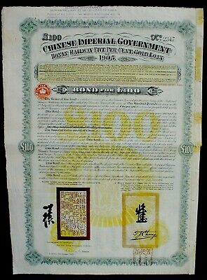 £100 Imperial Chinese Government 1905 Honan Railway Gold Bond