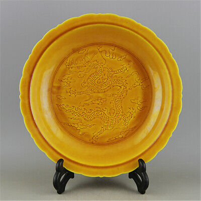 Chinese ancient antique hand make Yellow glaze dragon pattern Porcelain plate