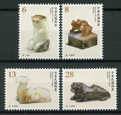 Taiwan China 2019 MNH Jade Artefacts Artifacts 4v Set Art Stamps
