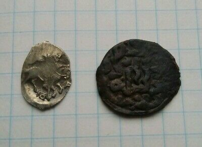 coins, silver and copper. Kievan Rus
