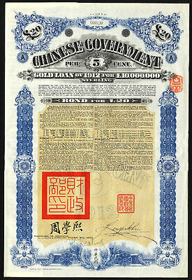 """£20 Chinese Government Gold Loan of 1912 """"Crisp Loan"""""""