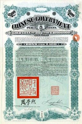 """£100 Chinese Government Gold Loan of 1912 """"Crisp Loan"""""""
