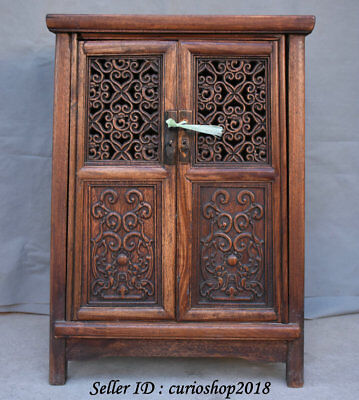 """23.2"""" Old China Huanghuali Wood Dynasty Palace Carving Dragon Cupboard Cabinet"""